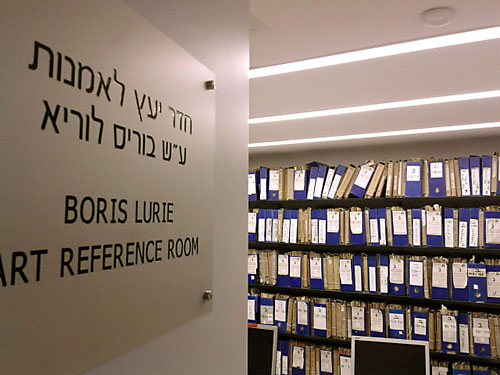 Boris KLurie Art Reference Room at Tel Aviv Museum